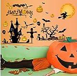 ハロウィンの 装飾に 空飛ぶ魔女 カボチャ 蜘蛛 雰囲気満点 ウォールステッカー (Aタイプ)
