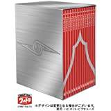 DVDウルトラセブン コレクターズBOX (初回限定生産)