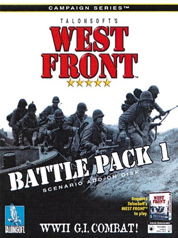 どうやら写真を撮るヒギンズWest Front Battle Pack (輸入版)