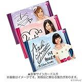 アイドリング!!! オフィシャルトレーディングカードング!!!2013(1ボックス)