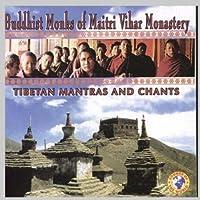 Tibetan Mantras & Chants