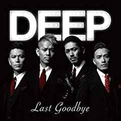 Stay Cold♪DEEP