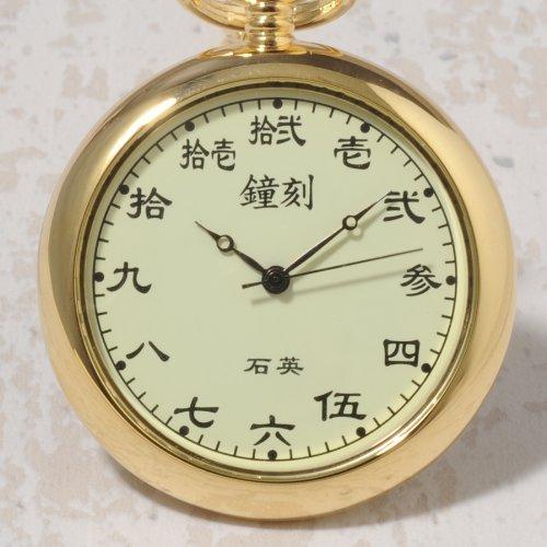まじ卍!お前、記号じゃなかったのかよ!と驚く漢字ランキング