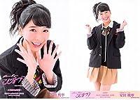 【安田桃寧】 公式生写真 AKB48 こじまつり 前夜祭&感謝祭 ランダム 2種コンプ