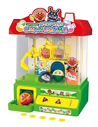 アンパンマン NEW わくわく クレーンゲーム おもちゃ a1330