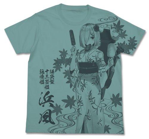 艦隊これくしょん -艦これ- 浴衣の浜風 オールプリントTシャツ セージブルー Lサイズ