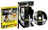世界にひとつのプレイブック Blu-rayコレクターズ・エディション[Blu-ray/ブルーレイ]