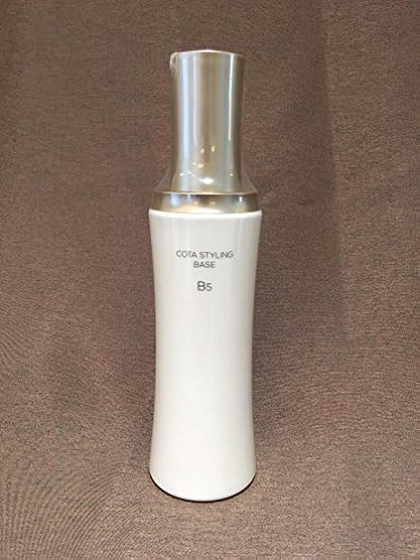 赤動的用語集コタ スタイリング ベース B5 200g