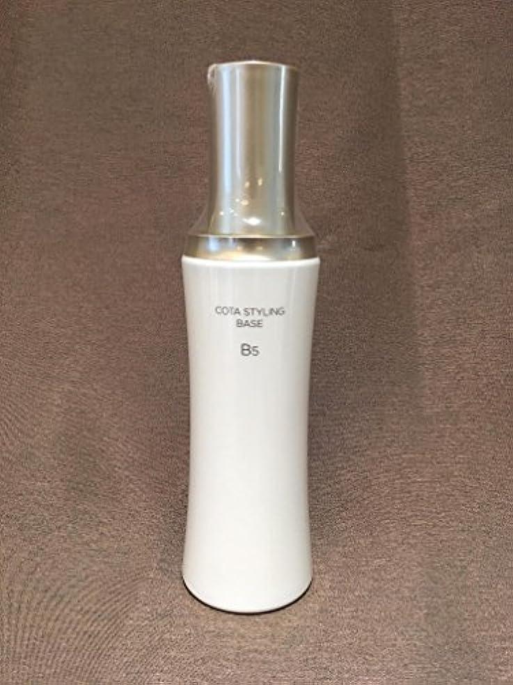 変更可能行方不明円形のコタ スタイリング ベース B5 200g