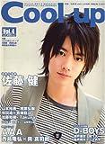 Cool-Up (クールアップ) 2007年 09月号 [雑誌]