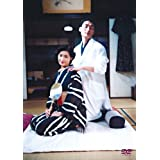 山のあなた 徳市の恋 プレミアム・エディション (初回限定生産) [DVD]