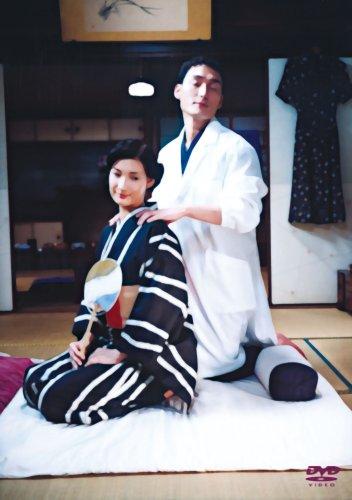 山のあなた 徳市の恋 プレミアム・エディション (初回限定生産) [DVD]の詳細を見る