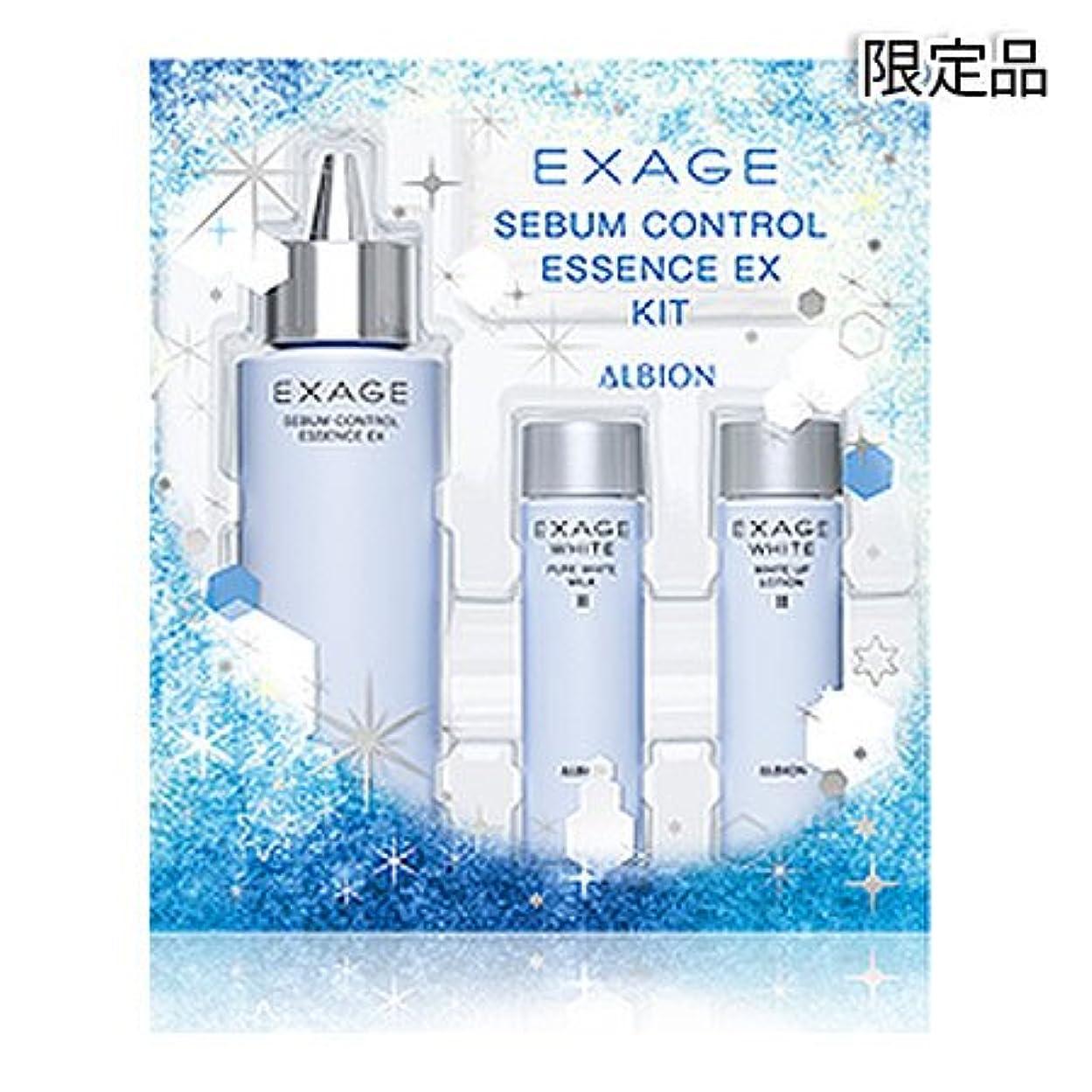 掻くタンパク質コテージアルビオン シーバム コントロール エッセンス EX キット 限定品 -ALBION-