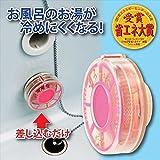 後藤:二つ穴浴槽専用風呂湯保温器(ふろッキーDX) 805323