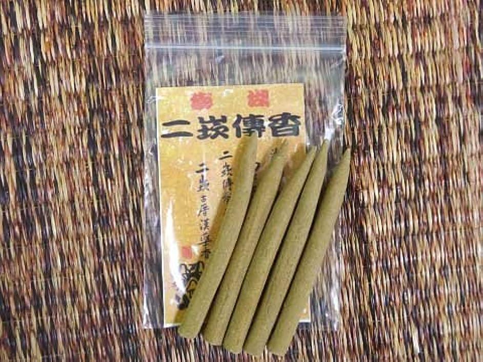 余裕があるチューブ交通ニガンハクコウ 【二 傳香(大)】台湾は澎湖島でのみ作られている伝統的な魔除香