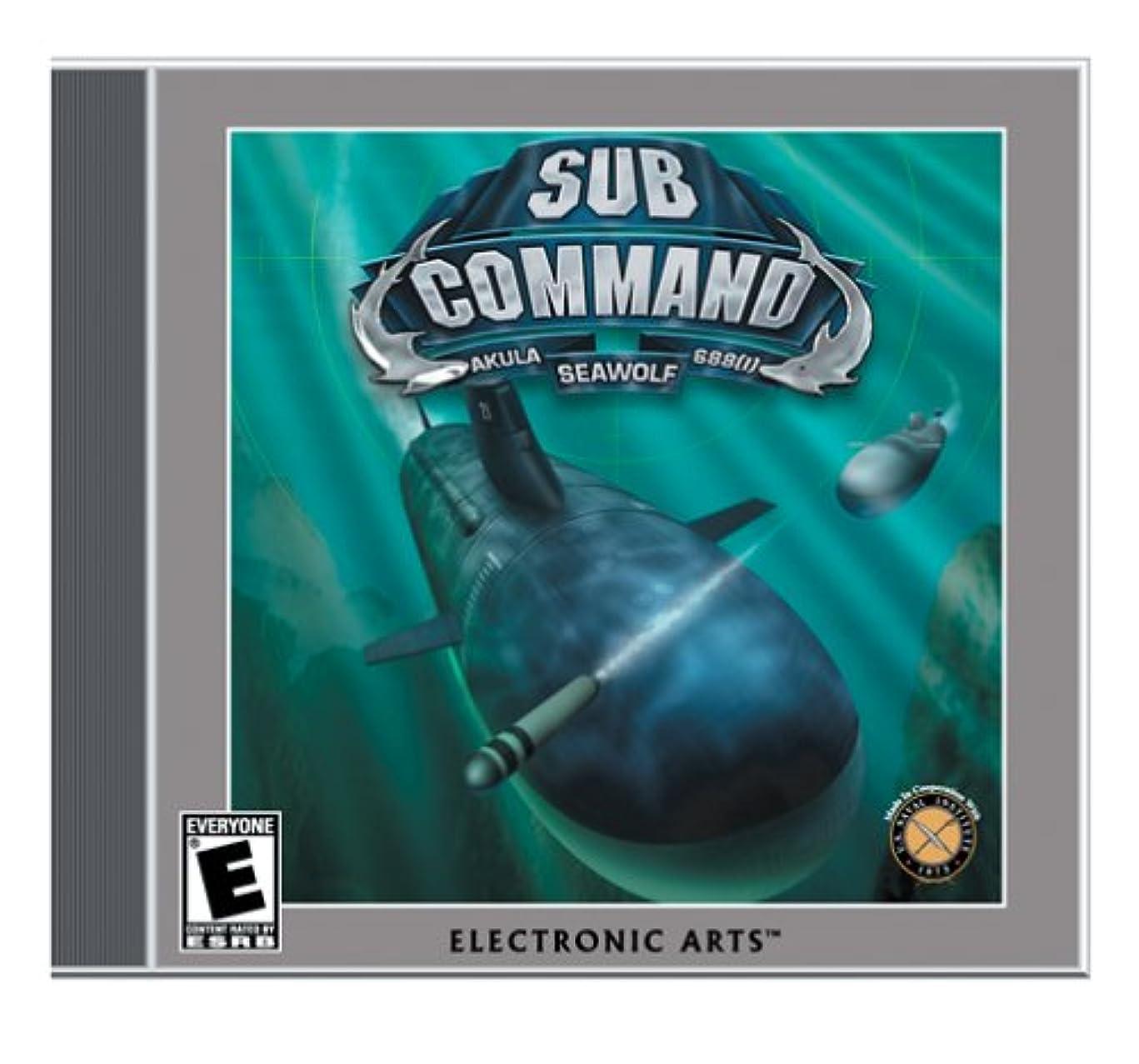 Sub Command (Jewel Case) (輸入版)