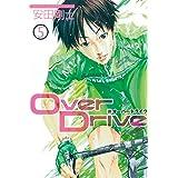 Over Drive(5) (週刊少年マガジンコミックス)