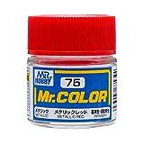 Mr.カラー C75 メタリックレッド