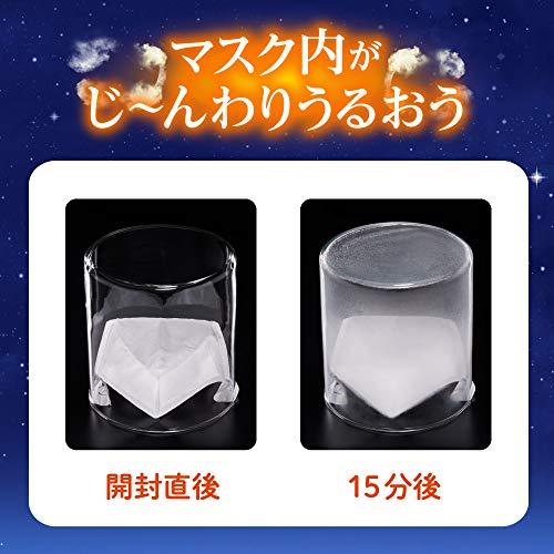 『【まとめ買い】めぐりズム 蒸気でホットうるおいマスク ラベンダーミントの香り ふつうサイズ 3枚入×2』の2枚目の画像