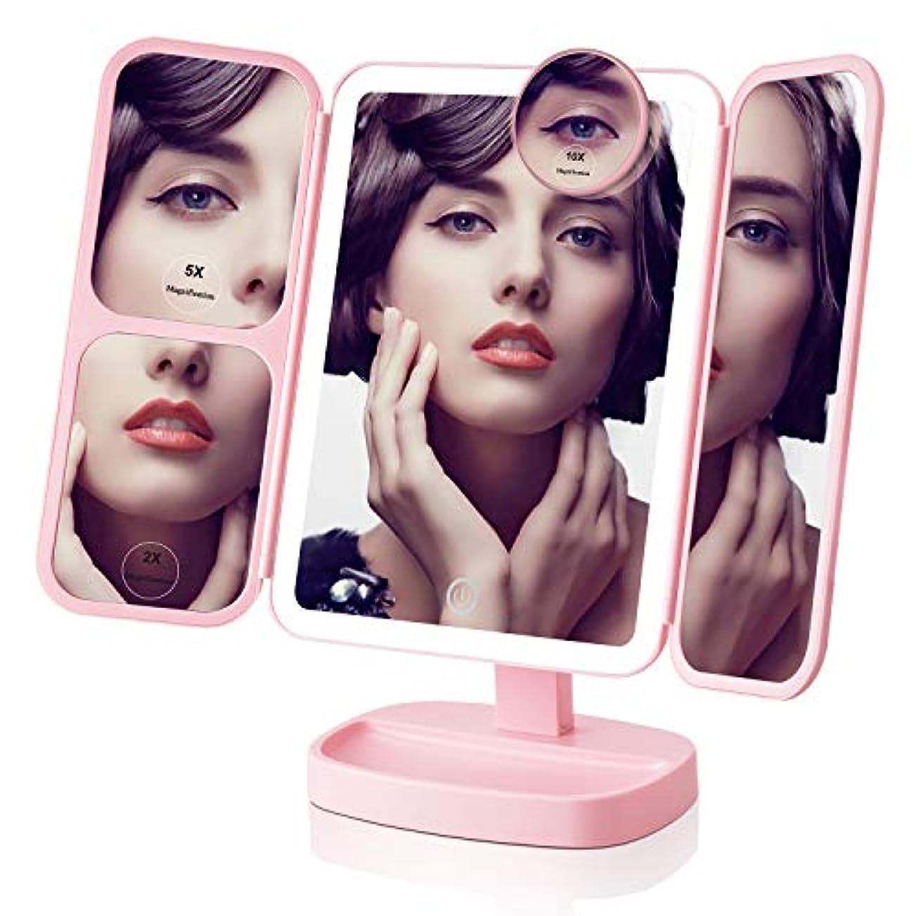 染色音節想像するEasehold 化粧鏡 三面鏡 化粧ミラー 卓上ミラー 鏡 led付き 折りたたみ 2&5&10倍拡大鏡付き 明るさ調節可能 180°回転 プレゼント(ピンク)