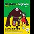 3ds Max★Beginners[改訂第2版]