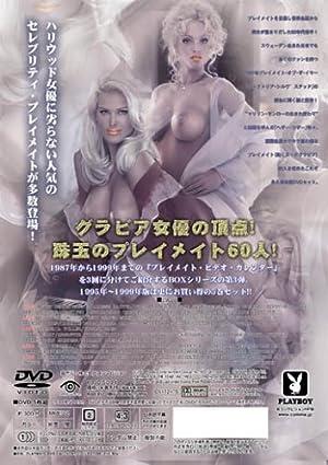 プレイメイト スペシャル・BOX III/1995~1999プレイメイト・ビデオ・カレンダー [DVD]