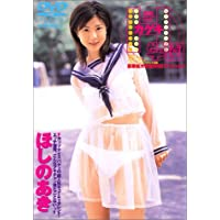 DVD>ほしのあき:カゲキH学園 (<DVD>)