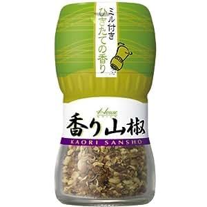 香り山椒 ミル付 10g