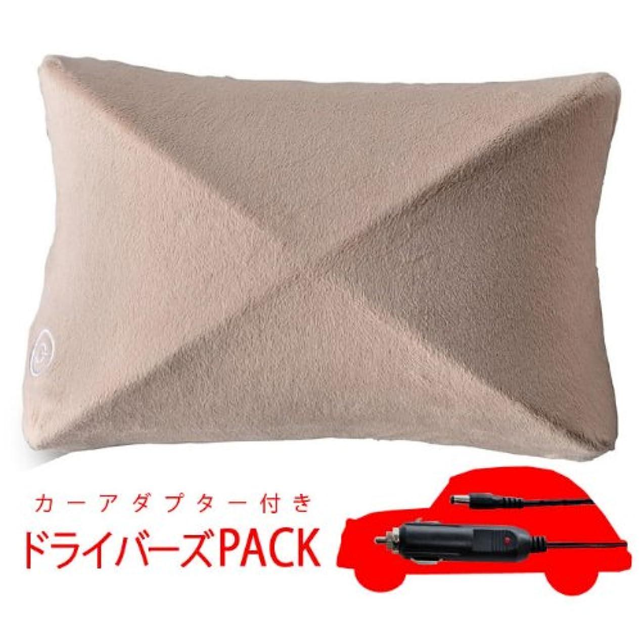 いたずらな湿度埋め込むアテックス ルルド マッサージクッション ドライバーズパック [ Sサイズ ヒーター付き AX-HL138C ] カフェオレ/AX-HL138Ccf ATEX LOUrde Massage CUSHION DRIVER'S PACK S