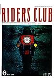 RIDERS CLUB 1978年6月号 No.1 [雑誌]