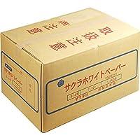 コピー用紙 サクラホワイトペーパー B4判厚口110kg(250枚×5冊)No.110-B4