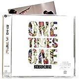 【外付け特典あり】 ONE TIMES ONE (初回限定盤 )(LIVE音源5曲収録 / タトゥーシール封入)(特製ポケットカレンダー S ver.付)