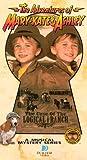 Logical Ranch [VHS] [Import]