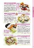 惣菜弁当実売調査-盛りつけのヒント (外食新メニュー実用百科集) 画像