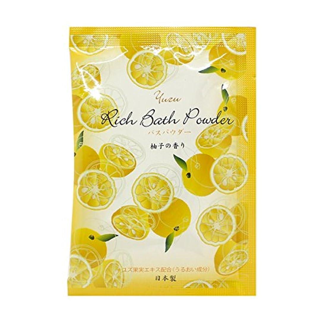 毒液モスレシピハーバルエクストラ リッチバスパウダー 「柚子の香り」30個