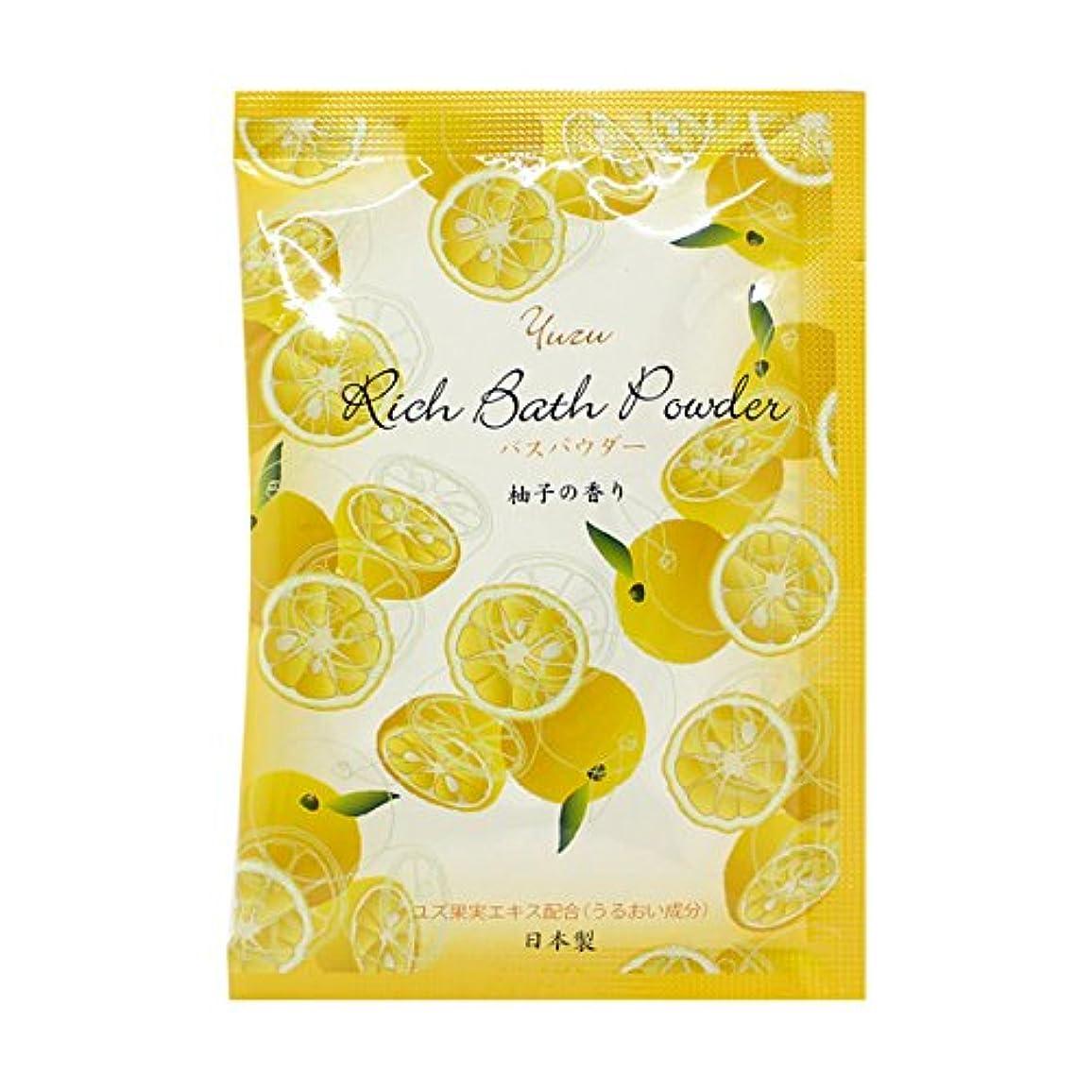 飾り羽分類税金ハーバルエクストラ リッチバスパウダー 「柚子の香り」30個