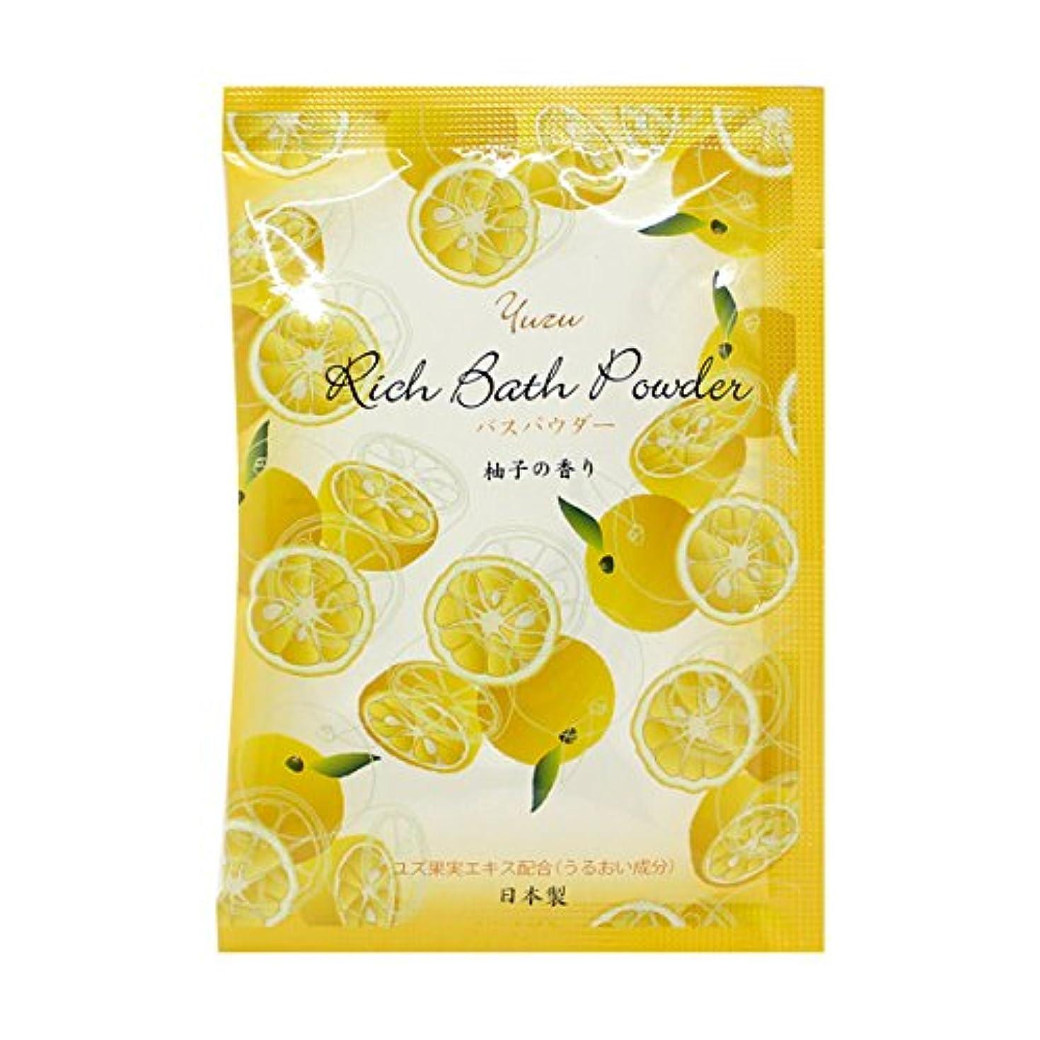 断線ニックネームはがきハーバルエクストラ リッチバスパウダー 「柚子の香り」30個