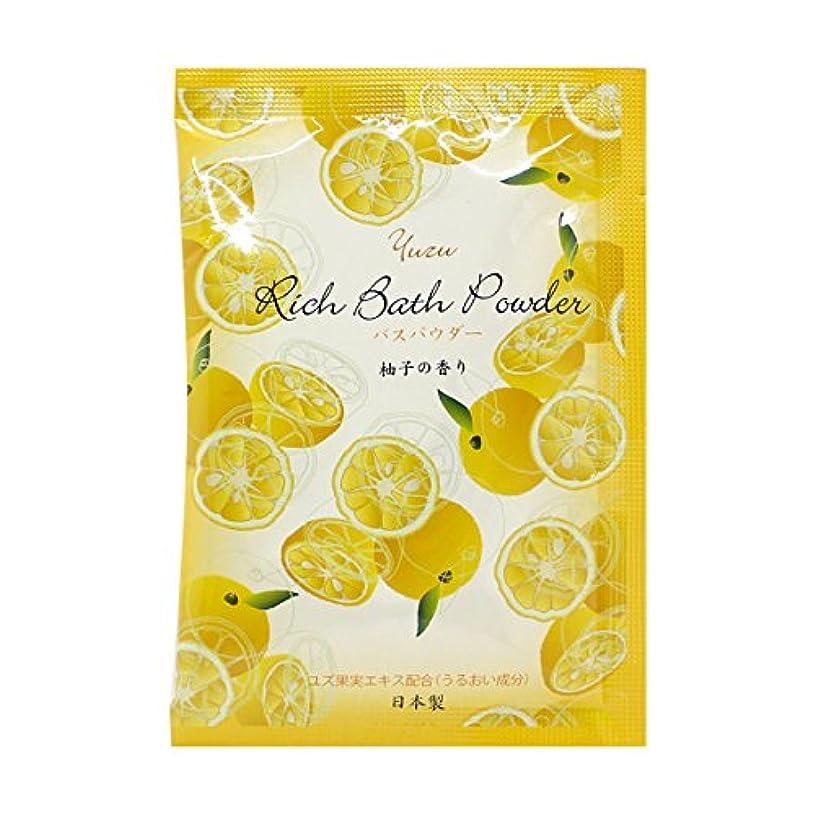 クランシーフィヨルド組み合わせハーバルエクストラ リッチバスパウダー 「柚子の香り」30個