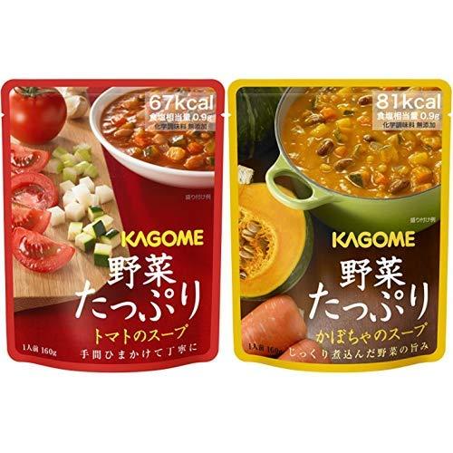 【食べ比べ】カゴメ 野菜たっぷり トマトのスープ 160g×5個+カゴメ 野菜たっぷり かぼちゃのスープ 160g×5個+カゴメ 野菜たっぷり 豆のスープ 160g×5個