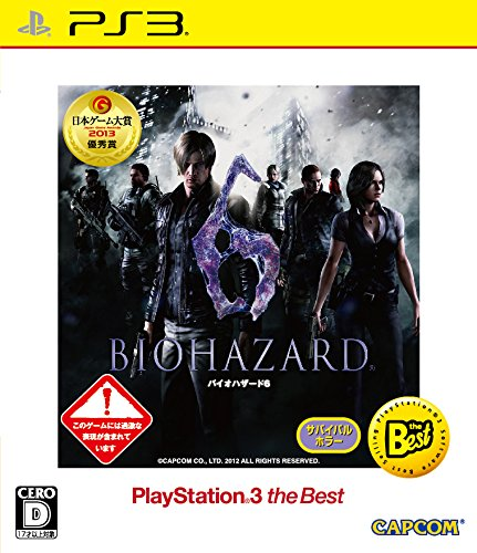 BIOHAZARD 6 PlayStation 3 the ...