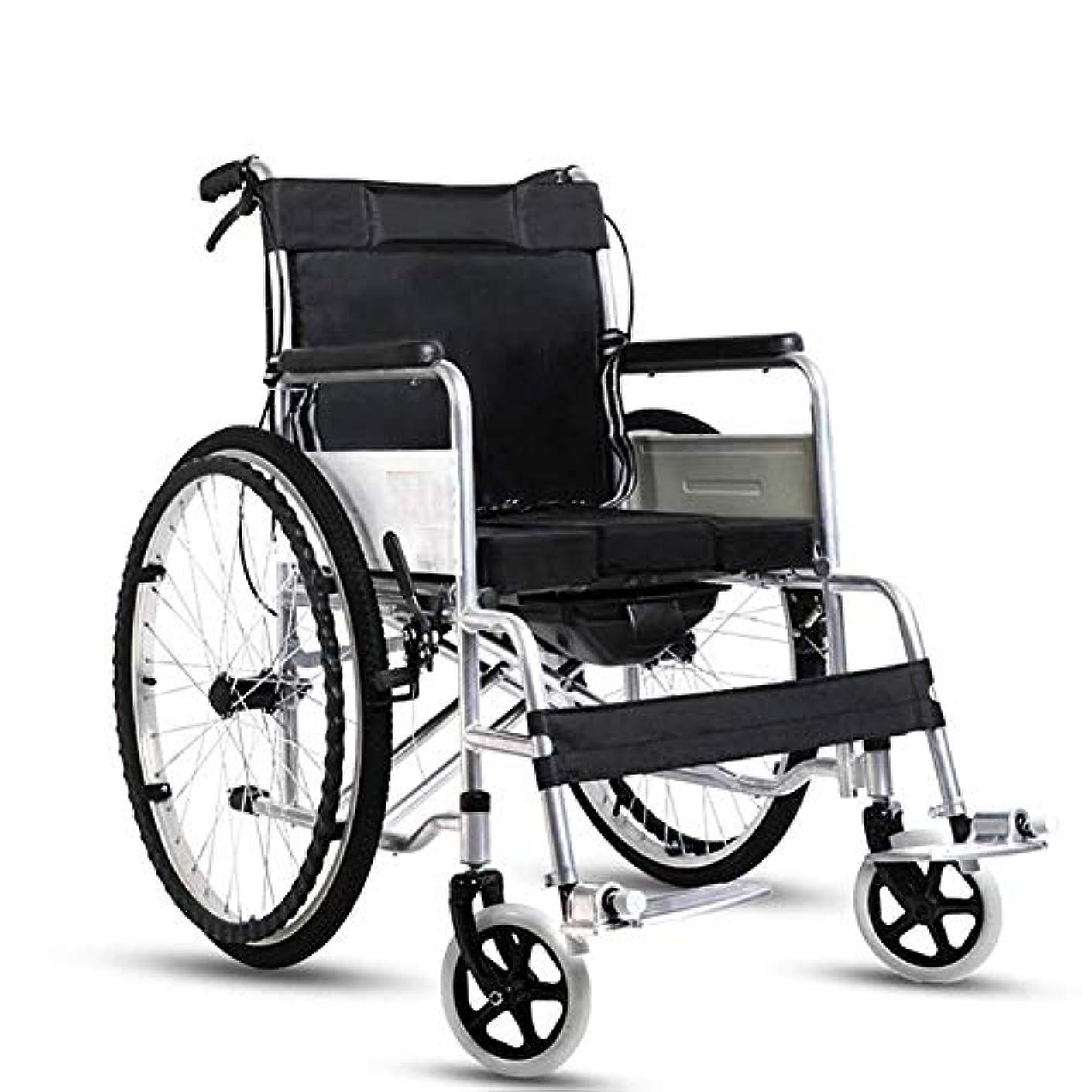 シェフ虐殺かろうじて高齢者と子供のためのポータブル折りたたみ旅行車椅子、超軽量輸送車椅子