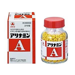 【第3類医薬品】アリナミンA 270錠の関連商品4