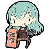 スカイネット 艦隊これくしょん ラバーキーホルダー Vol.5 鈴谷 単品