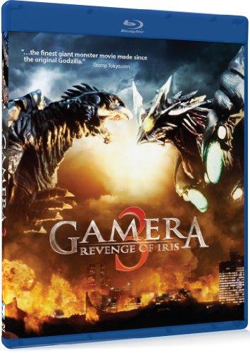 Gamera 3 - Revenge of Iris - Blu-ray (1999)
