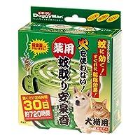 ドギーマン 【1個】 火を使わない! 犬 猫 用 薬用 蚊取り安泉香 線香 蚊よけ DG940305-1