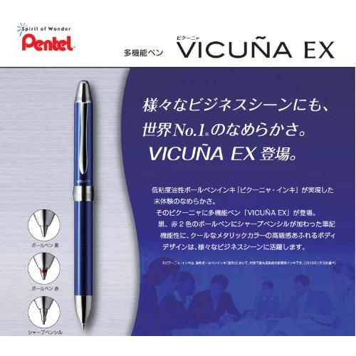 ぺんてる『ビクーニャEX多機能ペン』