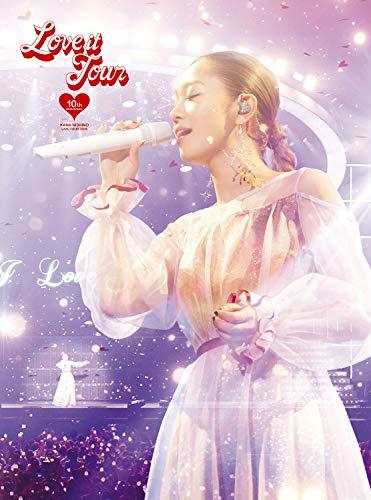 【早期購入特典あり】LOVE it Tour 〜10th Anniversary〜(B3サイズポスター付) [DVD]