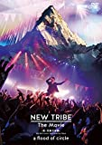 NEW TRIBE The Movie -新・民族大移動- 2017.06.11 L...[DVD]