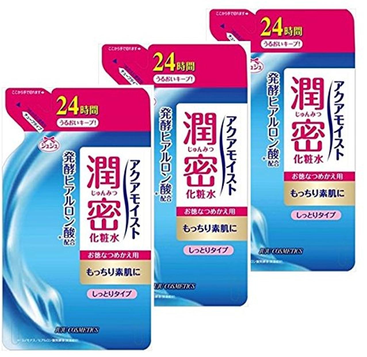不利益うんざり休日に【3個セット】 アクアモイスト 保湿化粧水 ha(しっとりタイプ) つめかえ用 160mL