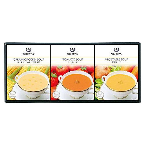 帝国ホテル冷温両用スープセット